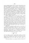 Страница 478
