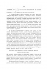 Страница 486