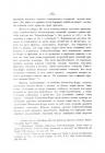 Страница 515