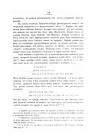 Страница 516