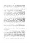 Страница 519