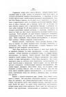 Страница 532