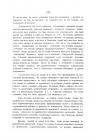 Страница 549