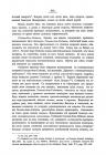 Страница 565