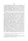 Страница 572