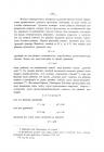Страница 592