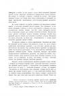 Страница 595