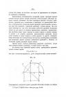 Страница 603