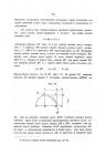 Страница 611