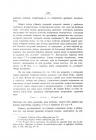 Страница 619