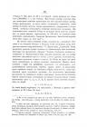 Страница 622