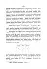 Страница 630