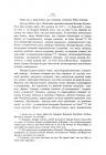 Страница 633