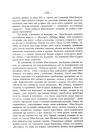 Страница 637