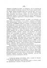 Страница 640