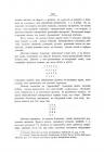 Страница 643