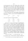 Страница 647