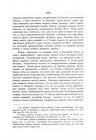 Страница 658