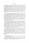 Страница 660