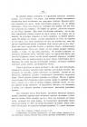 Страница 661