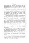 Страница 674