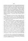 Страница 679