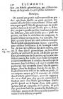 Страница 230