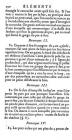 Страница 190