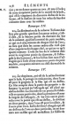 Страница 258